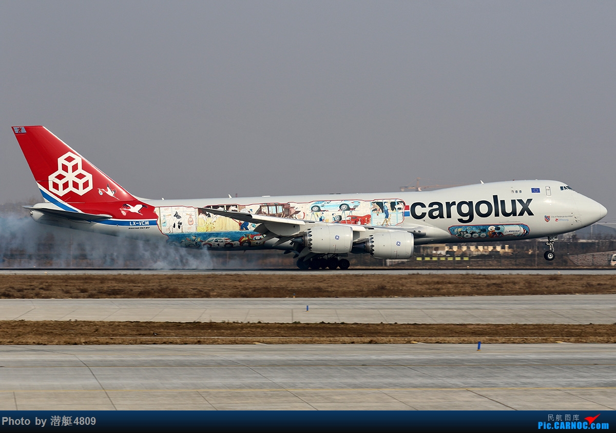 Re:[原创]【郑州飞友会】卢森堡货运航空透视彩绘机 波音747-8F LX-VCM 中国郑州新郑国际机场