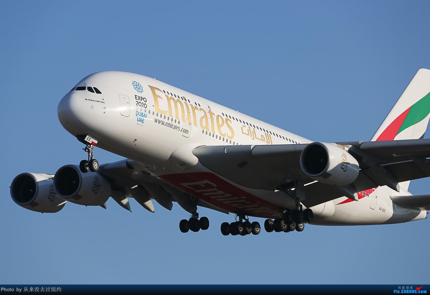 [原创]阿联酋380PEK01 霸气降落 AIRBUS A380-800 A6-EEE 中国北京首都国际机场