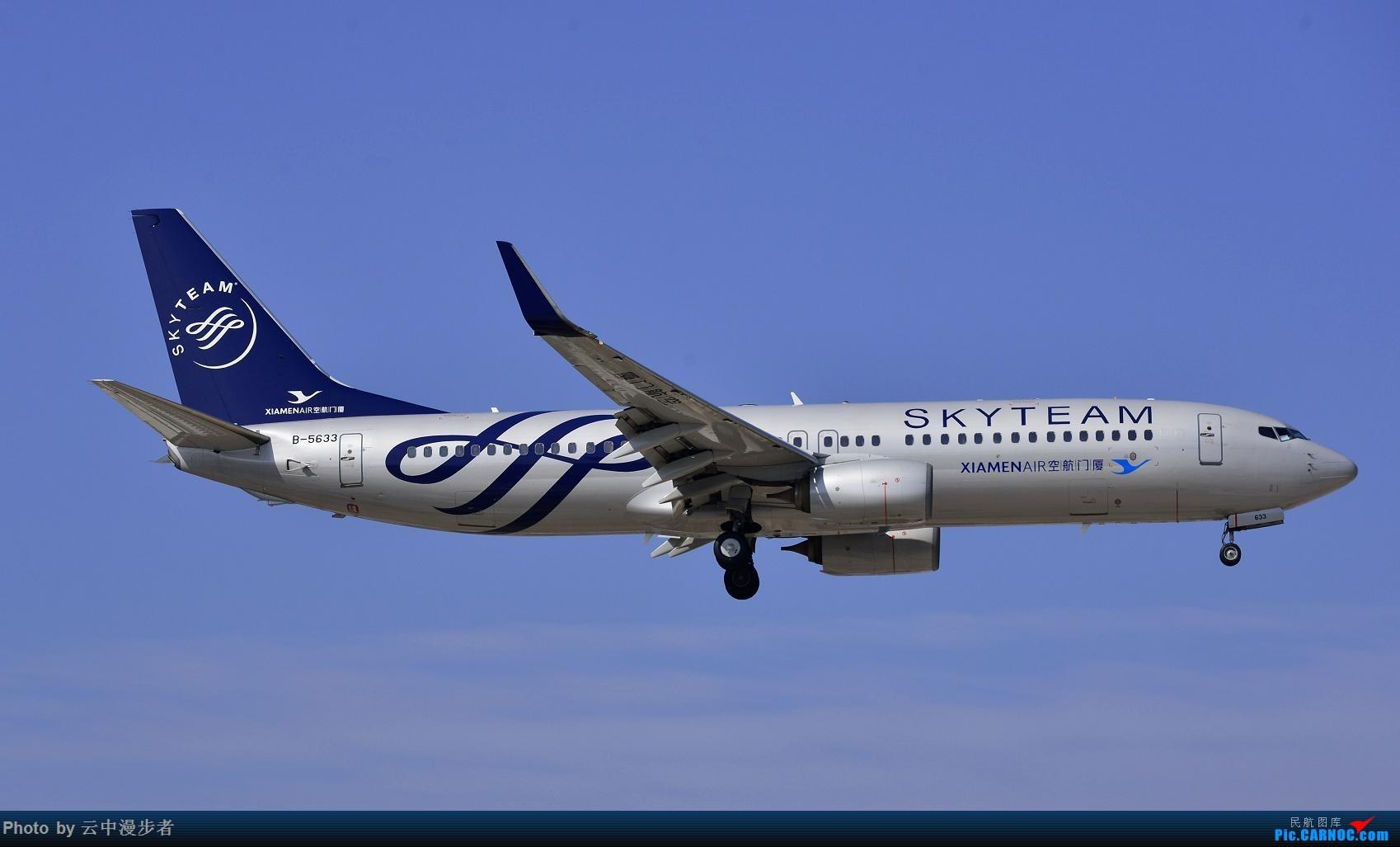 Re:好天不拍机都不行 BOEING 737-800 B-5633 中国厦门高崎国际机场