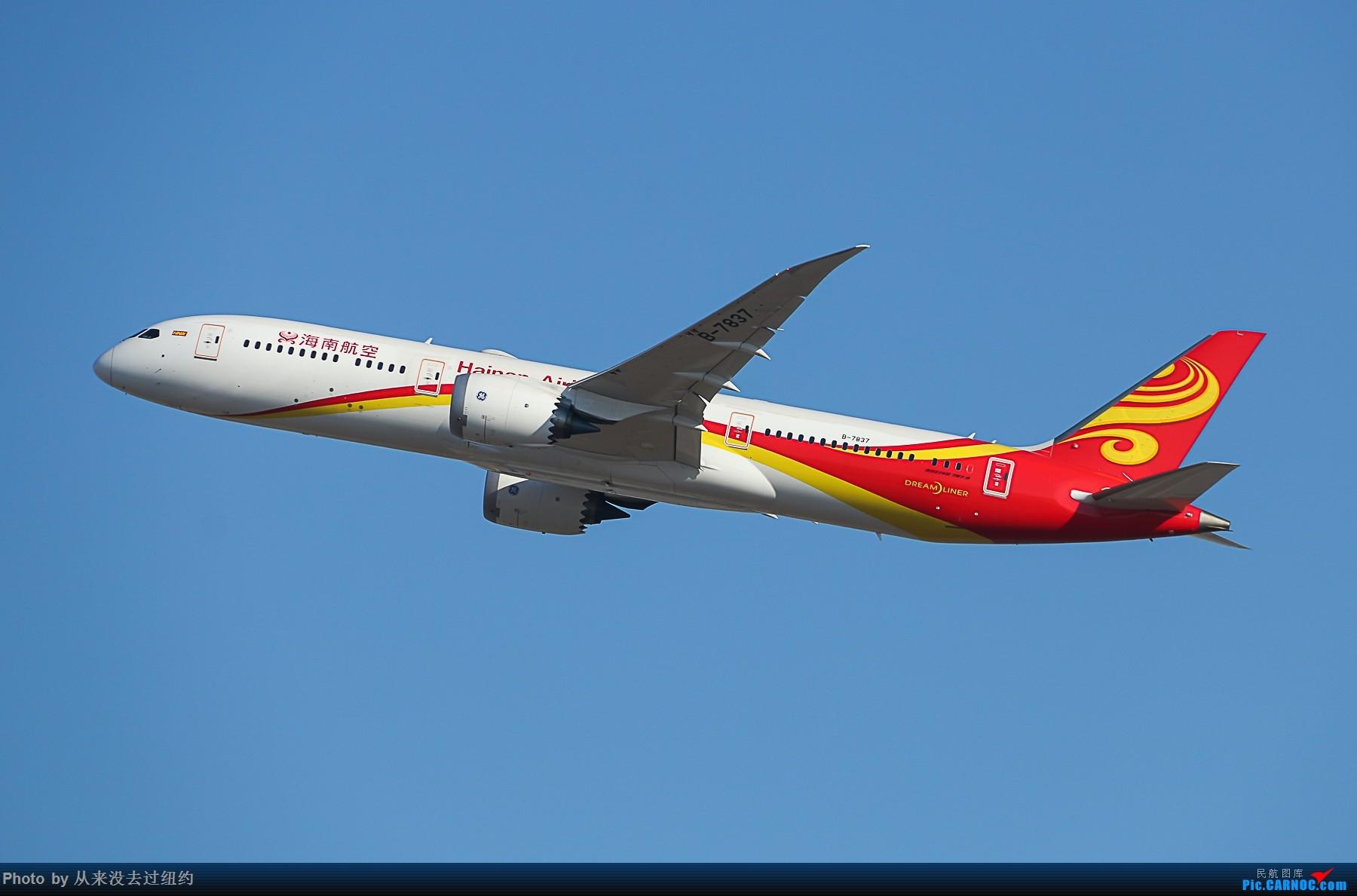 [原创]海南789飞行姿态 BOEING 787-9 B-7837 中国北京首都国际机场