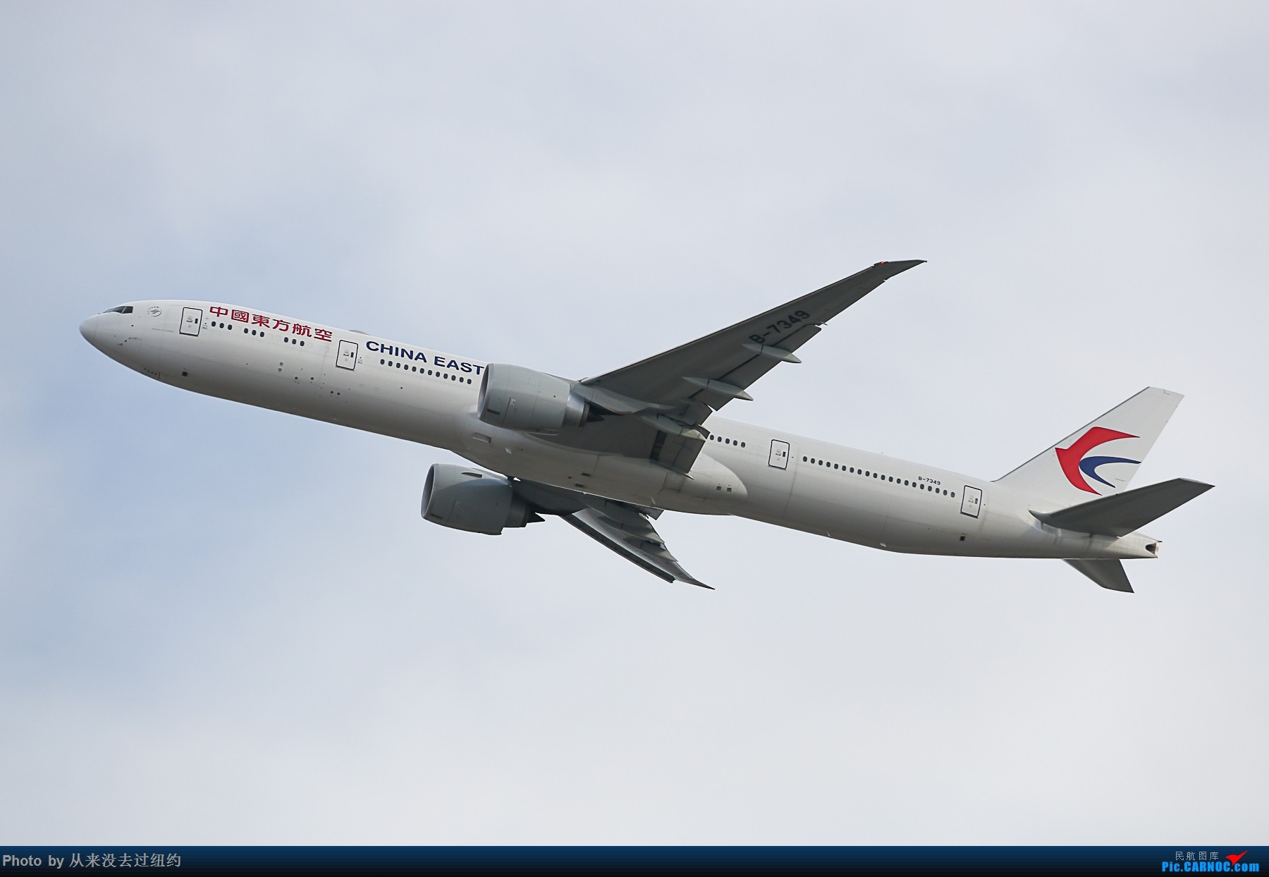 [原创]东航77W起飞 BOEING 777-300ER B-7349