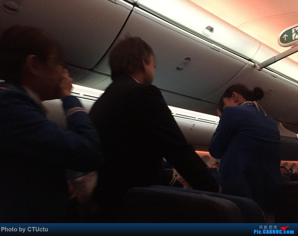 Re:[原创][CCFA]KLM 789成都往返欧洲经济优选+商务    中国成都双流国际机场