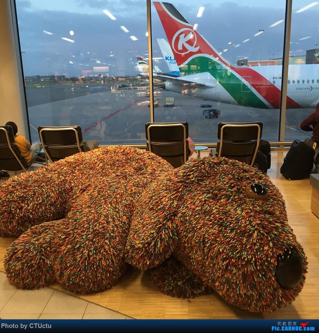 Re:[原创][CCFA]KLM 789成都往返欧洲经济优选+商务    荷兰阿姆斯特丹史基浦机场