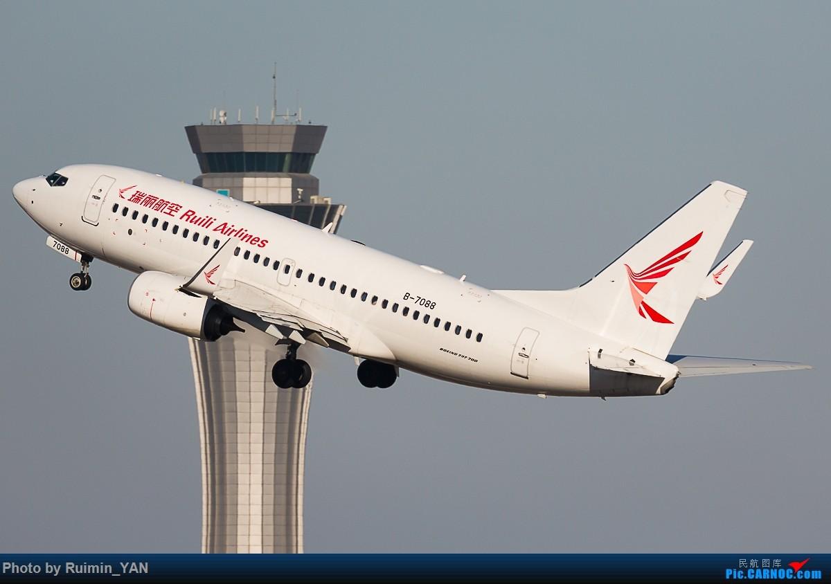 [原创]【TSN】瑞丽航空新装 73G B-7088 BOEING 737-800 B-7088 中国天津滨海国际机场