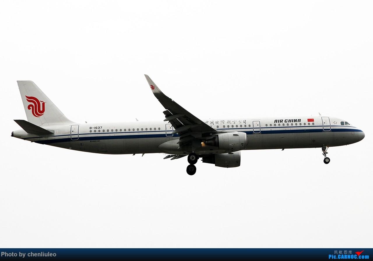 [原创]【杭州飞友会】平安夜前HGH随拍 AIRBUS A321-200 B-1637 中国杭州萧山国际机场