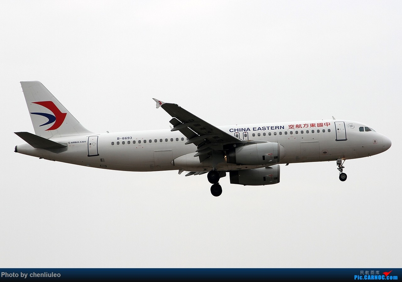 Re:[原创]【杭州飞友会】平安夜前HGH随拍 AIRBUS A320-200 B-6693 中国杭州萧山国际机场