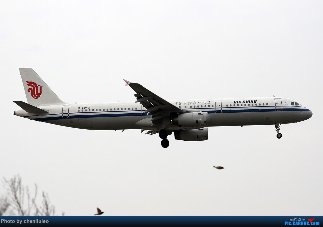Re:[原创]【杭州飞友会】平安夜前HGH随拍 AIRBUS A321-200 B-6942 中国杭州萧山国际机场