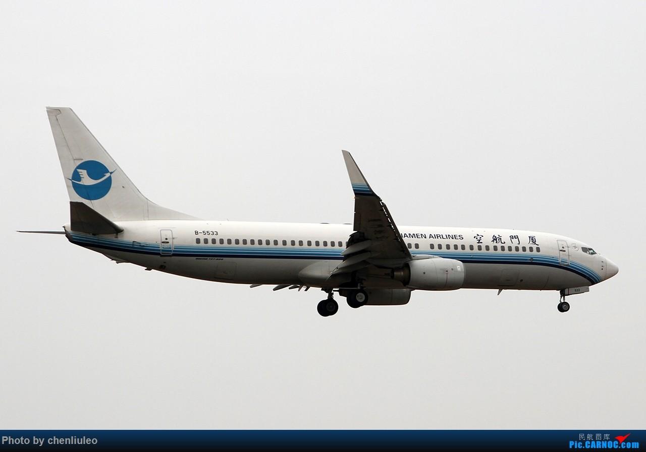 Re:[原创]【杭州飞友会】平安夜前HGH随拍 BOEING 737-800 B-5533 中国杭州萧山国际机场