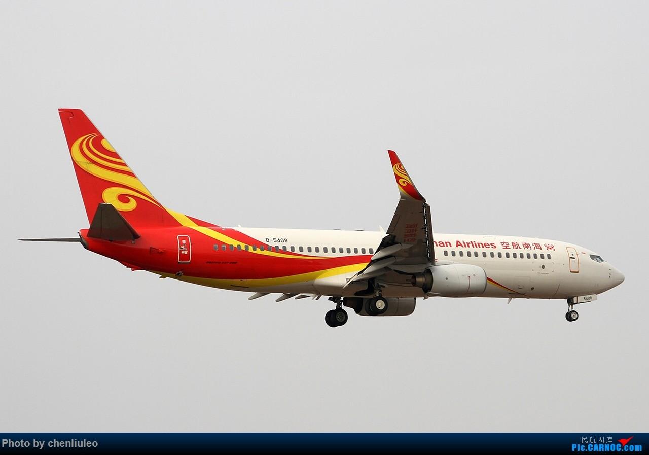 Re:[原创]【杭州飞友会】平安夜前HGH随拍 BOEING 737-800 B-5408 中国杭州萧山国际机场