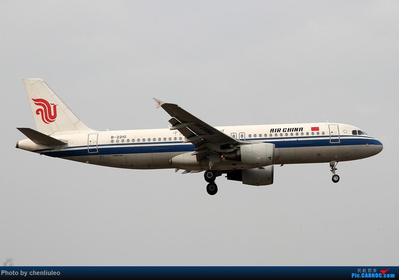 Re:[原创]【杭州飞友会】平安夜前HGH随拍 AIRBUS A320-200 B-2210 中国杭州萧山国际机场