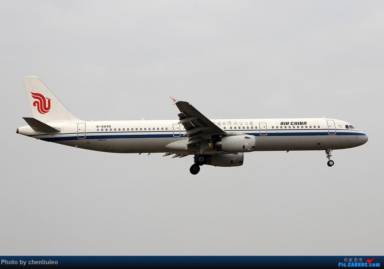 Re:[原创]【杭州飞友会】平安夜前HGH随拍 AIRBUS A321-200 B-6848 中国杭州萧山国际机场