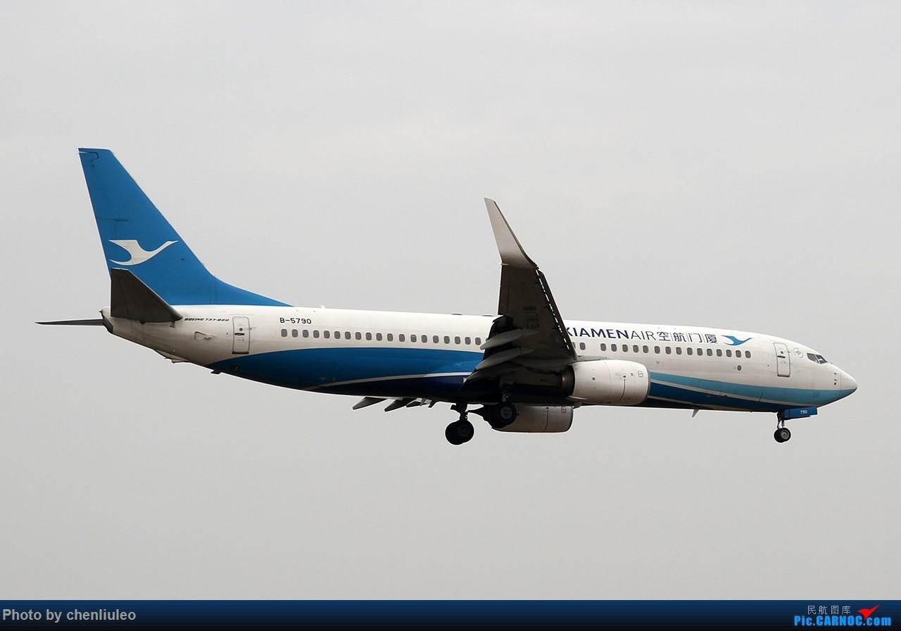 Re:[原创]【杭州飞友会】平安夜前HGH随拍 BOEING 737-800 B-5790 中国杭州萧山国际机场