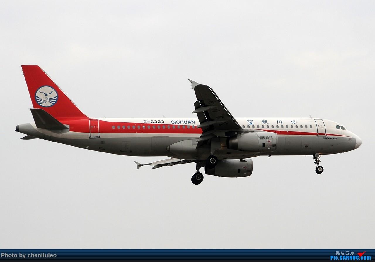 Re:[原创]【杭州飞友会】平安夜前HGH随拍 AIRBUS A320-200 B-6323 中国杭州萧山国际机场