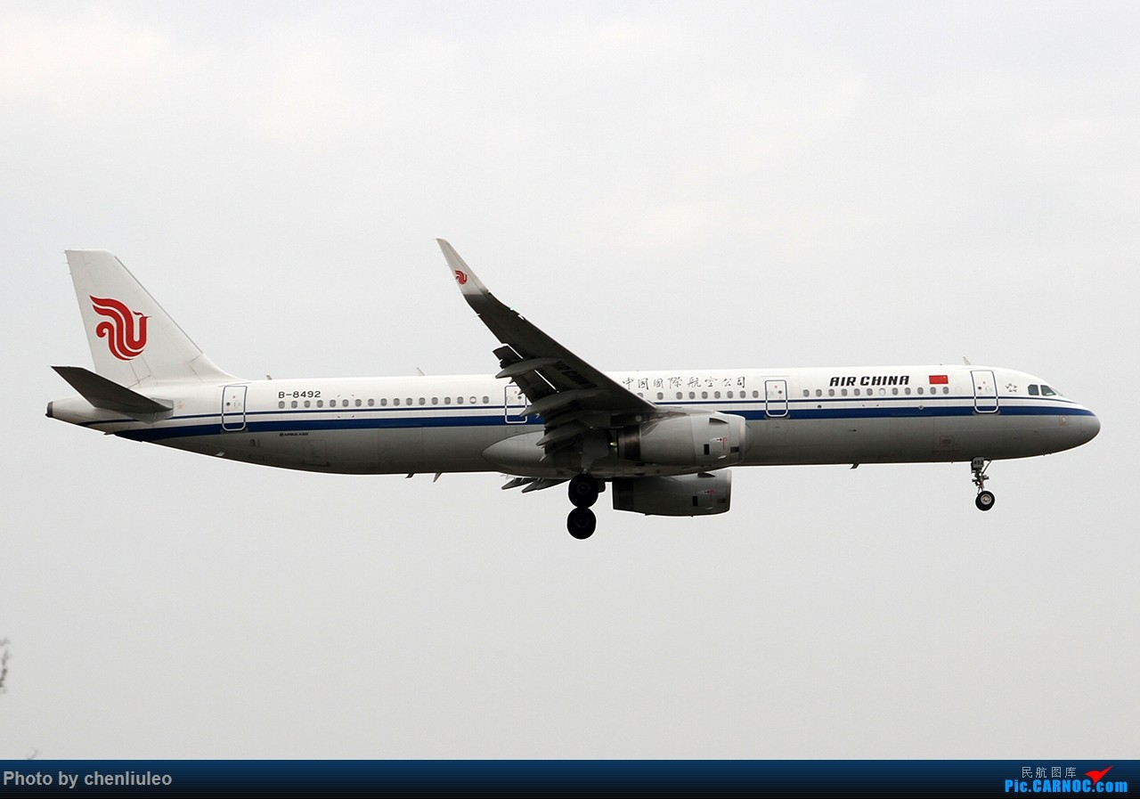 Re:[原创]【杭州飞友会】平安夜前HGH随拍 AIRBUS A321-200 B-8492 中国杭州萧山国际机场