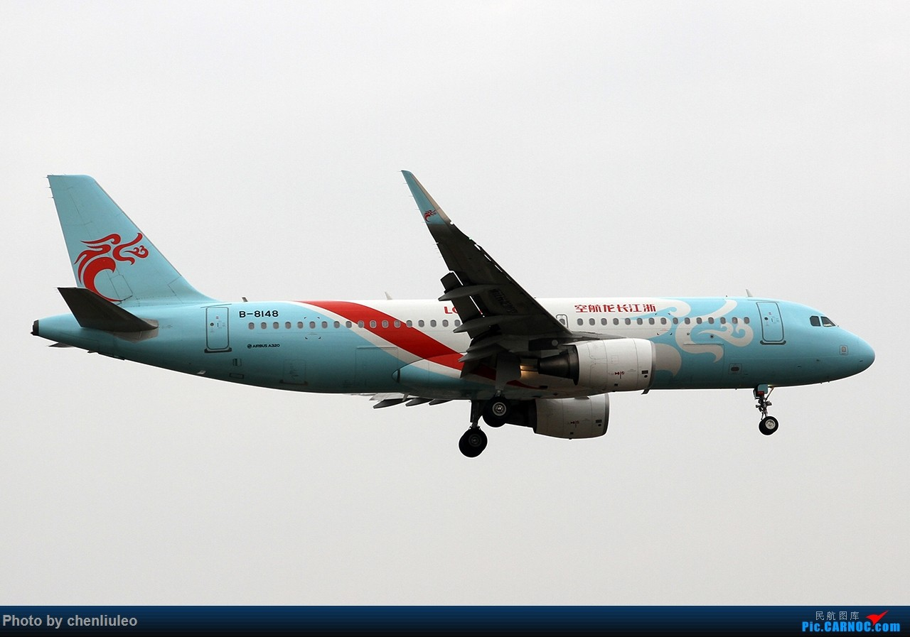 Re:[原创]【杭州飞友会】平安夜前HGH随拍 AIRBUS A320-200 B-8148 中国杭州萧山国际机场
