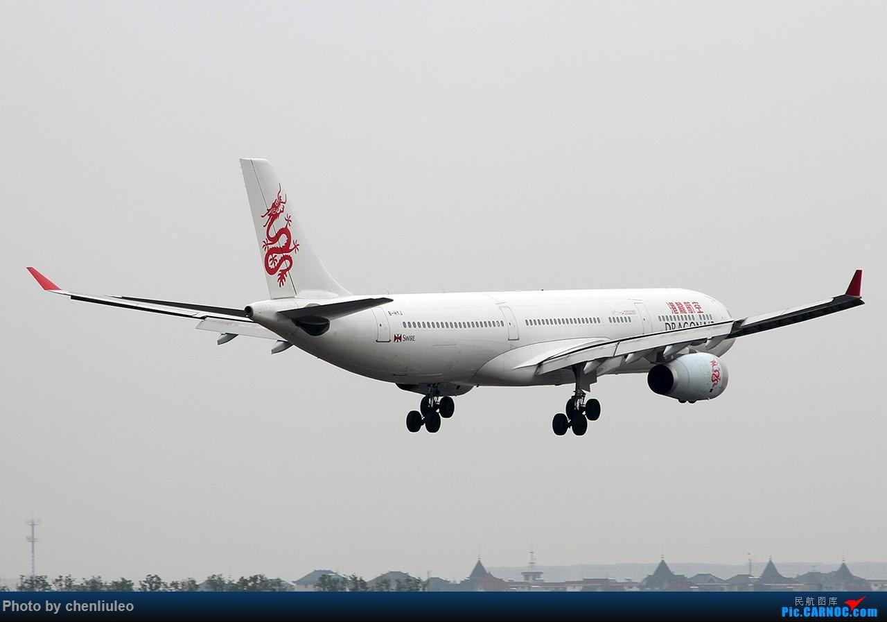 Re:【杭州飞友会】平安夜前HGH随拍 AIRBUS A330-300 B-HYJ 中国杭州萧山国际机场