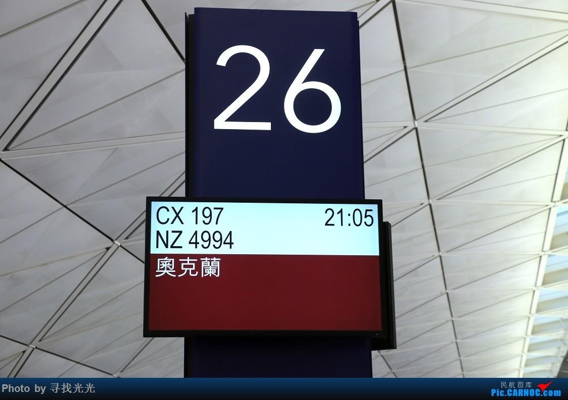 Re:【有光的地方就有我】记一次国泰航空新西兰中奖机票的匆匆旅行:CKG-HKG-AKL-CHC-AKL-HKG-CKG