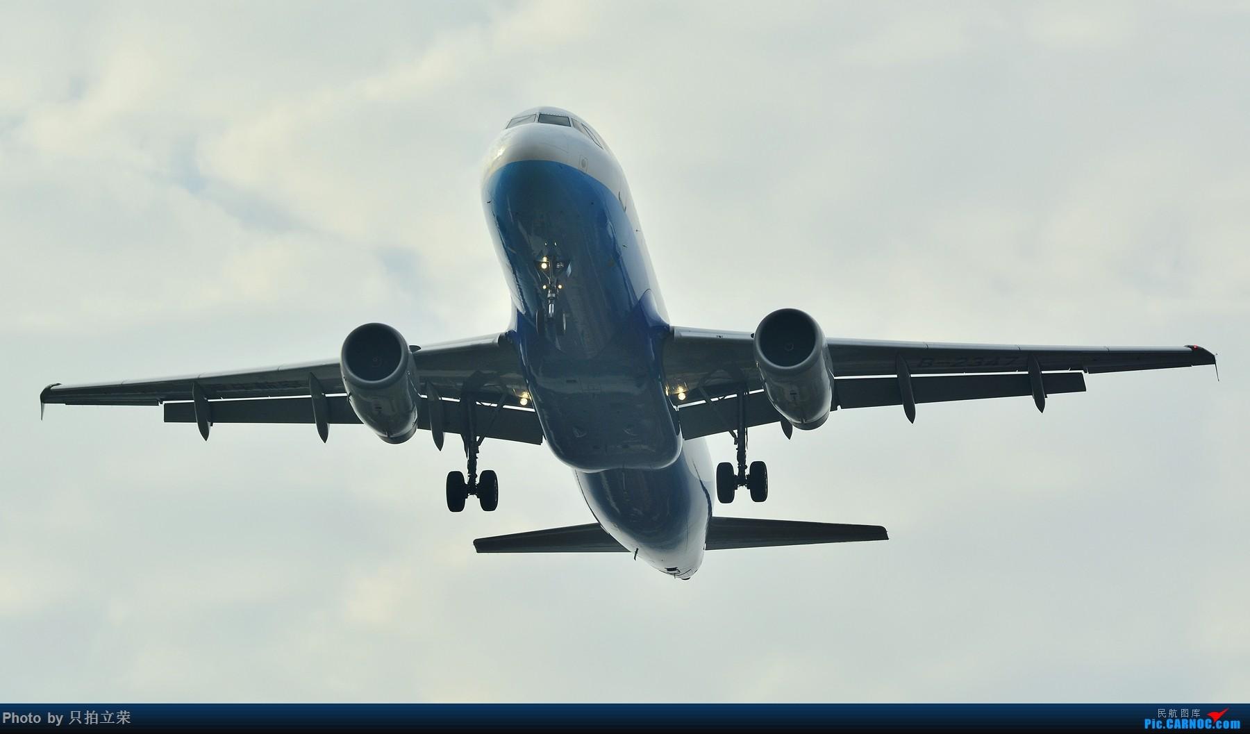 Re:[原创]长沙飞友会之--很久没拍机了,只拍立荣重回黄花! AIRBUS A320-200 B-2347 中国长沙黄花国际机场