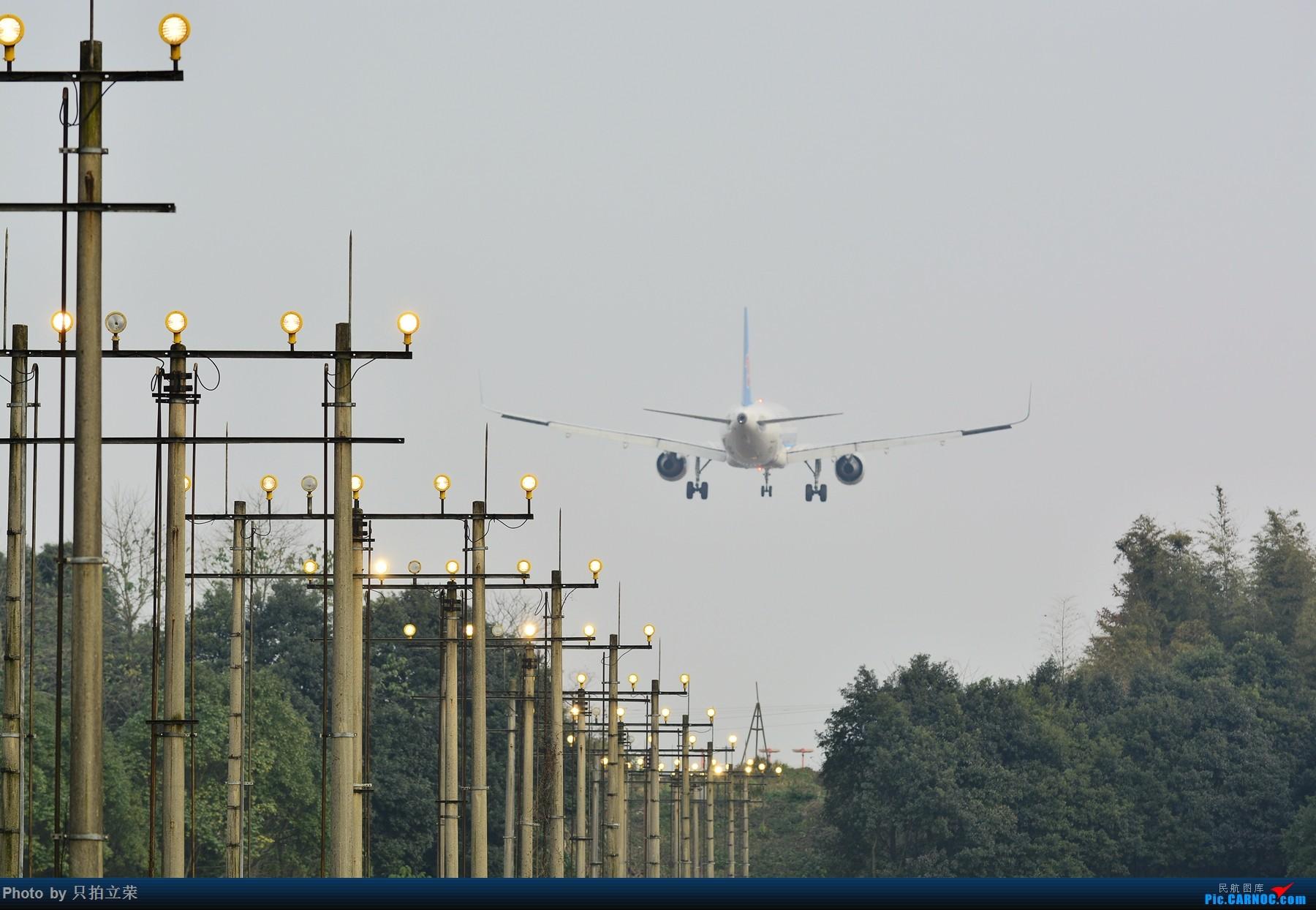 Re:[原创]长沙飞友会之--很久没拍机了,只拍立荣重回黄花! AIRBUS A320