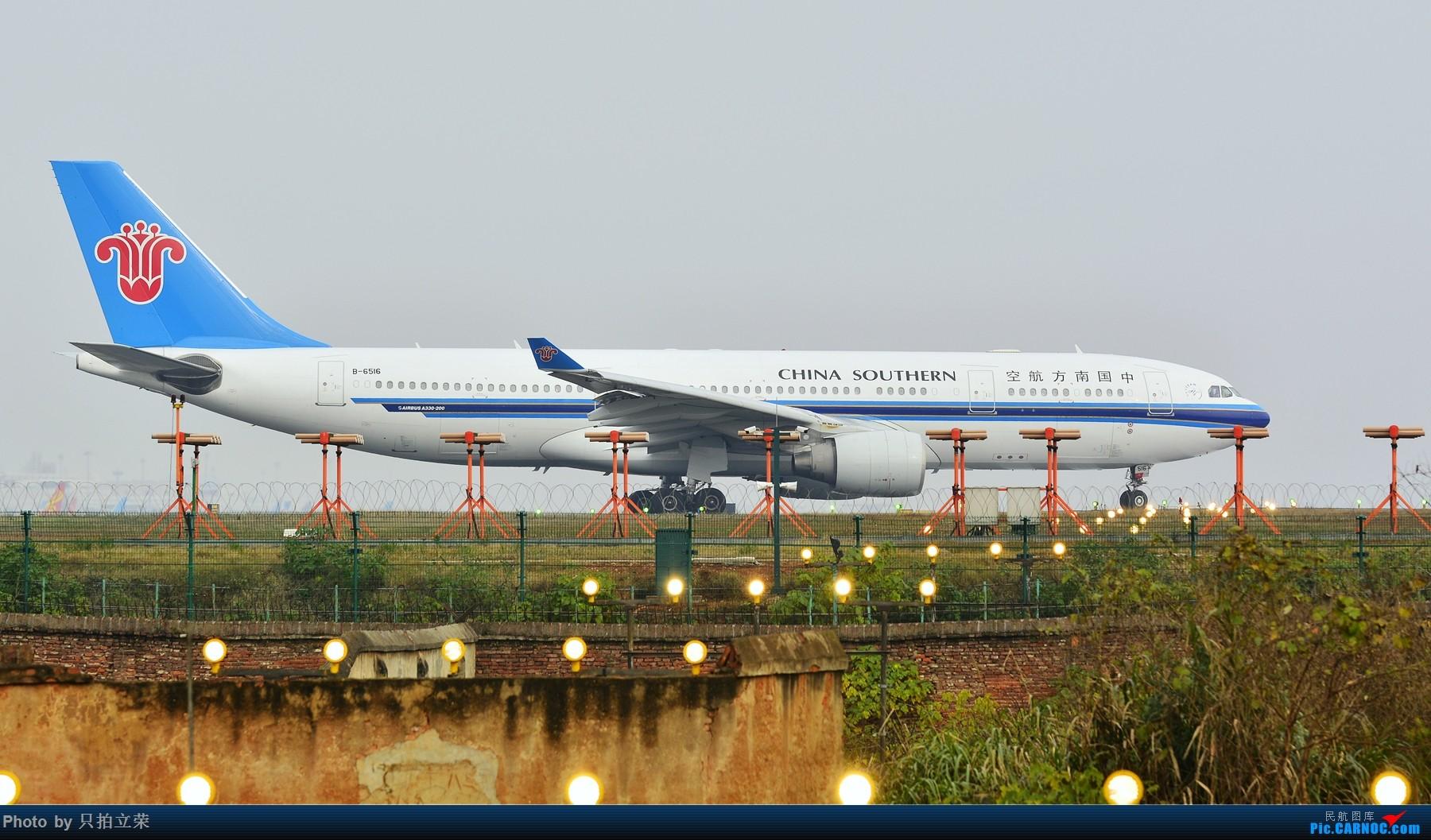 Re:[原创]长沙飞友会之--很久没拍机了,只拍立荣重回黄花! AIRBUS A330-200 B-6516 中国长沙黄花国际机场