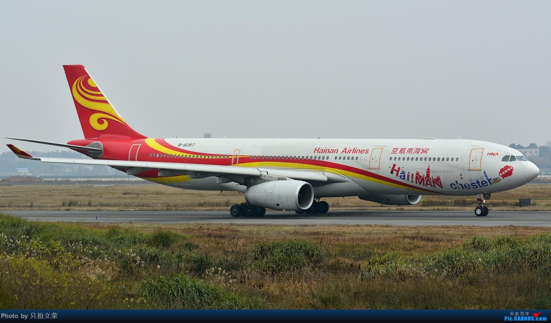 Re:[原创]长沙飞友会之--很久没拍机了,只拍立荣重回黄花! AIRBUS A330-300 B-8287 中国长沙黄花国际机场