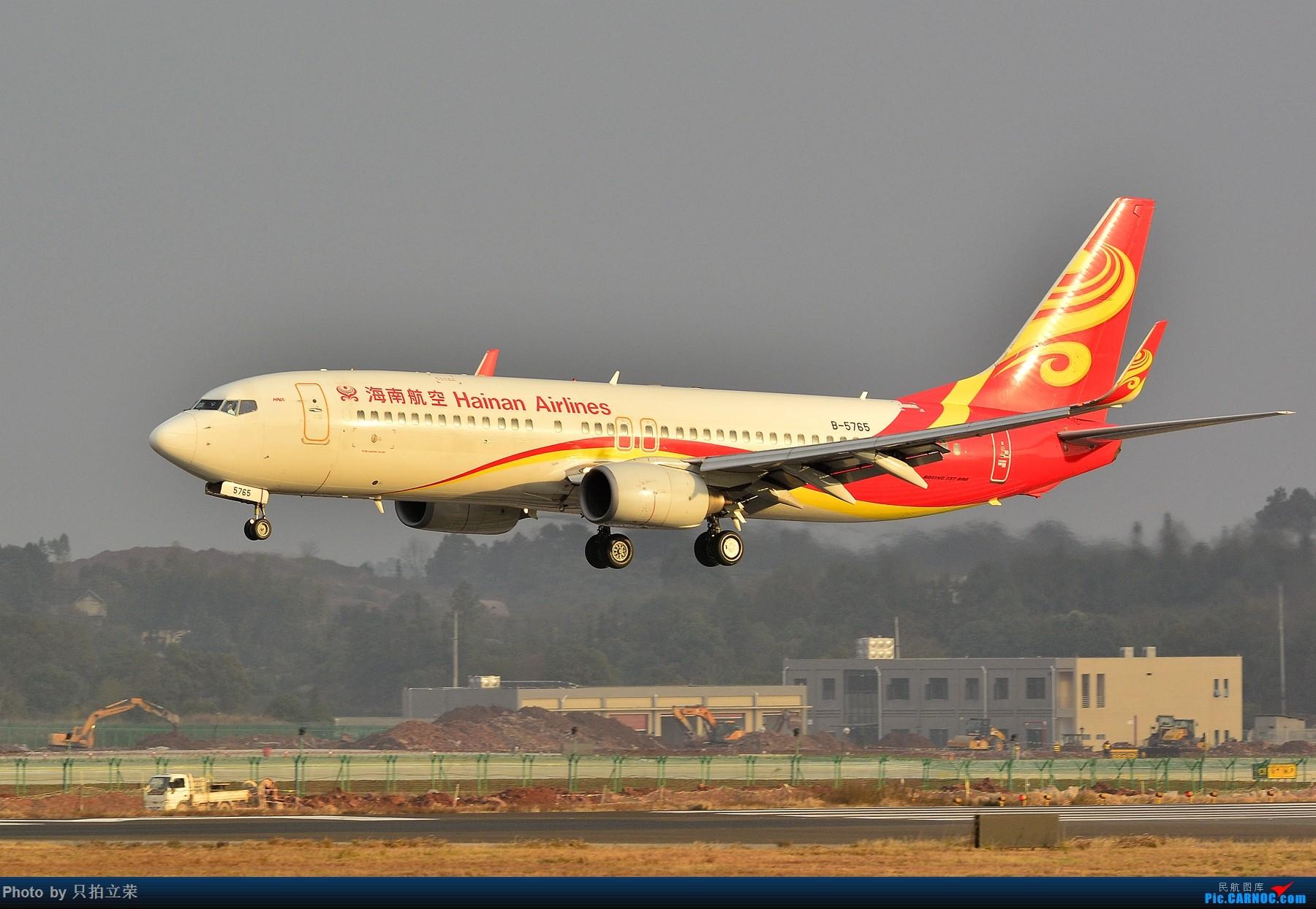 Re:[原创]长沙飞友会之--很久没拍机了,只拍立荣重回黄花! BOEING 737-800 B-5765 中国长沙黄花国际机场