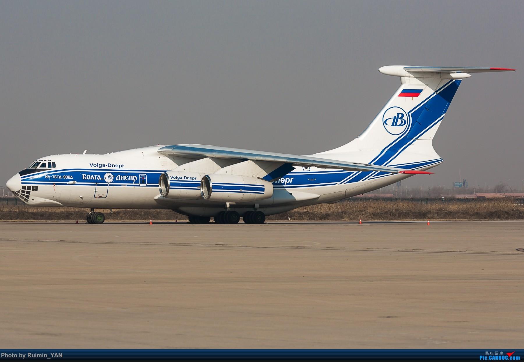 [原创]【夜景】【TSN】伏尔加第聂伯航空(VI) Ilyushin IL-76 ILYUSHIN IL-76 RA-76511 中国天津滨海国际机场