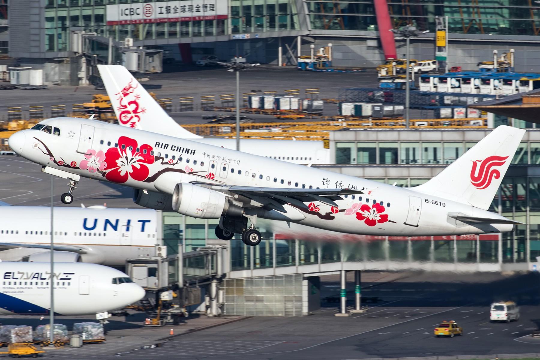 [原创]**一图党**锦绣湖北拉起~ AIRBUS A320-200 B-6610 中国北京首都国际机场