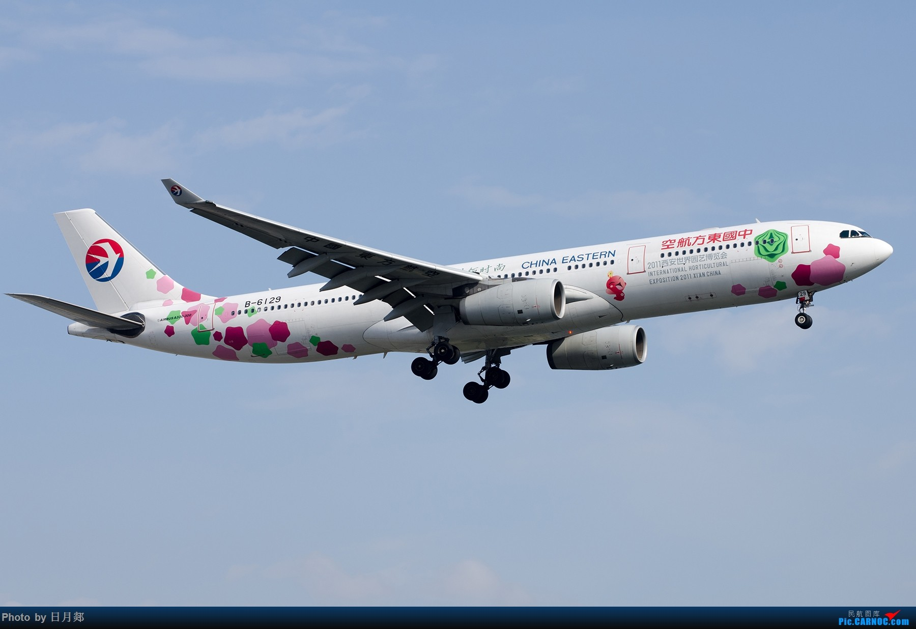Re:[原创][原创]【SHA拍机*1800大图】新华网和西安园艺博览号,SHA常客 AIRBUS A330-300 B-6129 中国上海虹桥国际机场