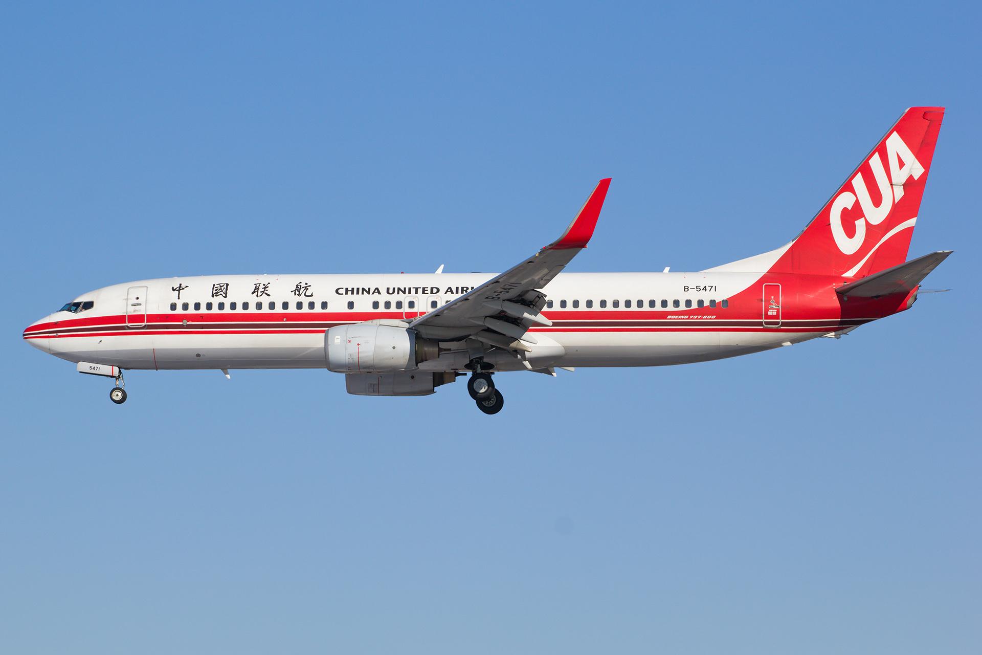 Re:[原创][DLC]。。。雪后 。。。 BOEING 737-800 B-5471 中国大连国际机场