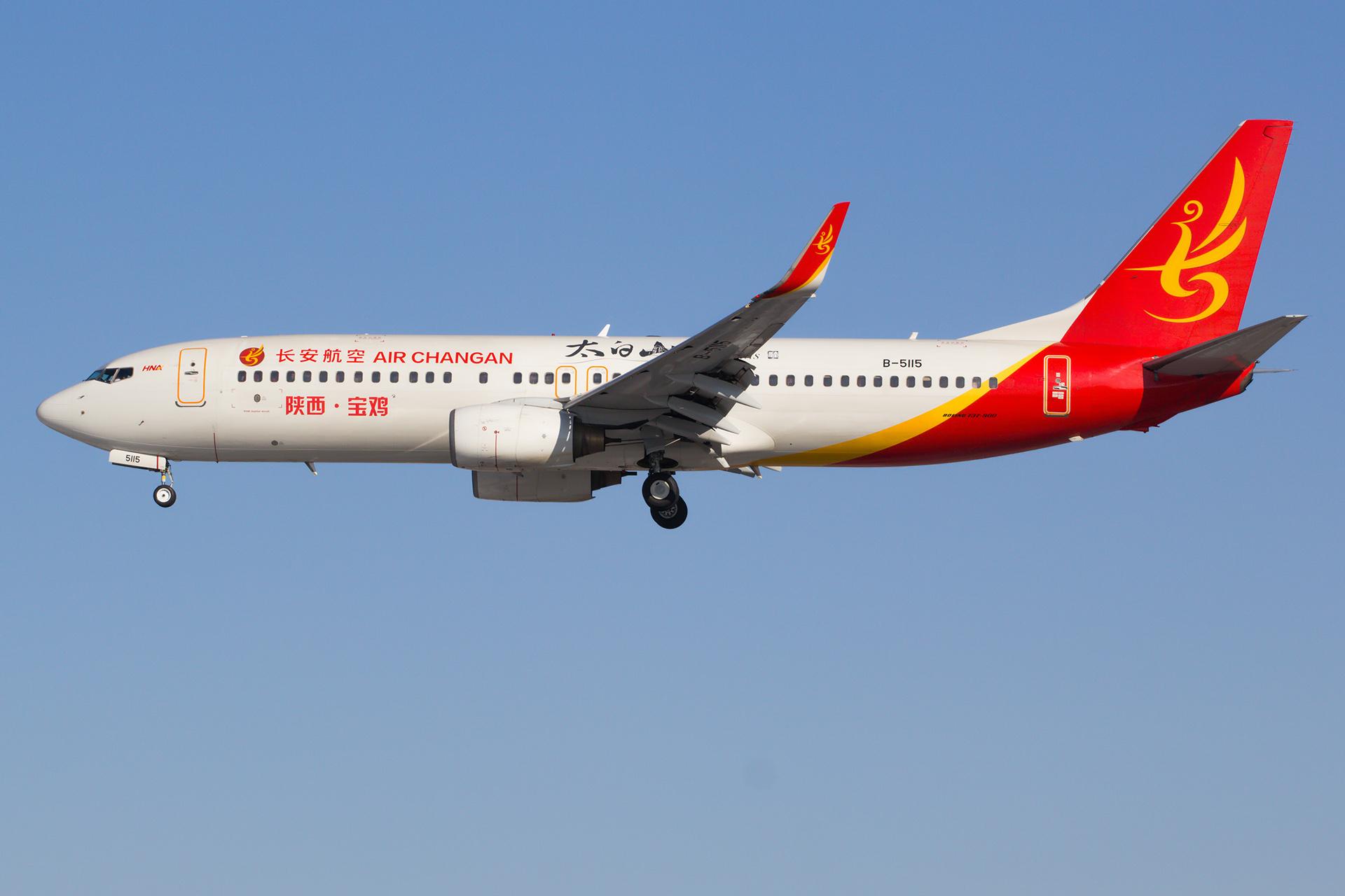 Re:[原创][DLC]。。。雪后 。。。 BOEING 737-800 B-5115 中国大连国际机场