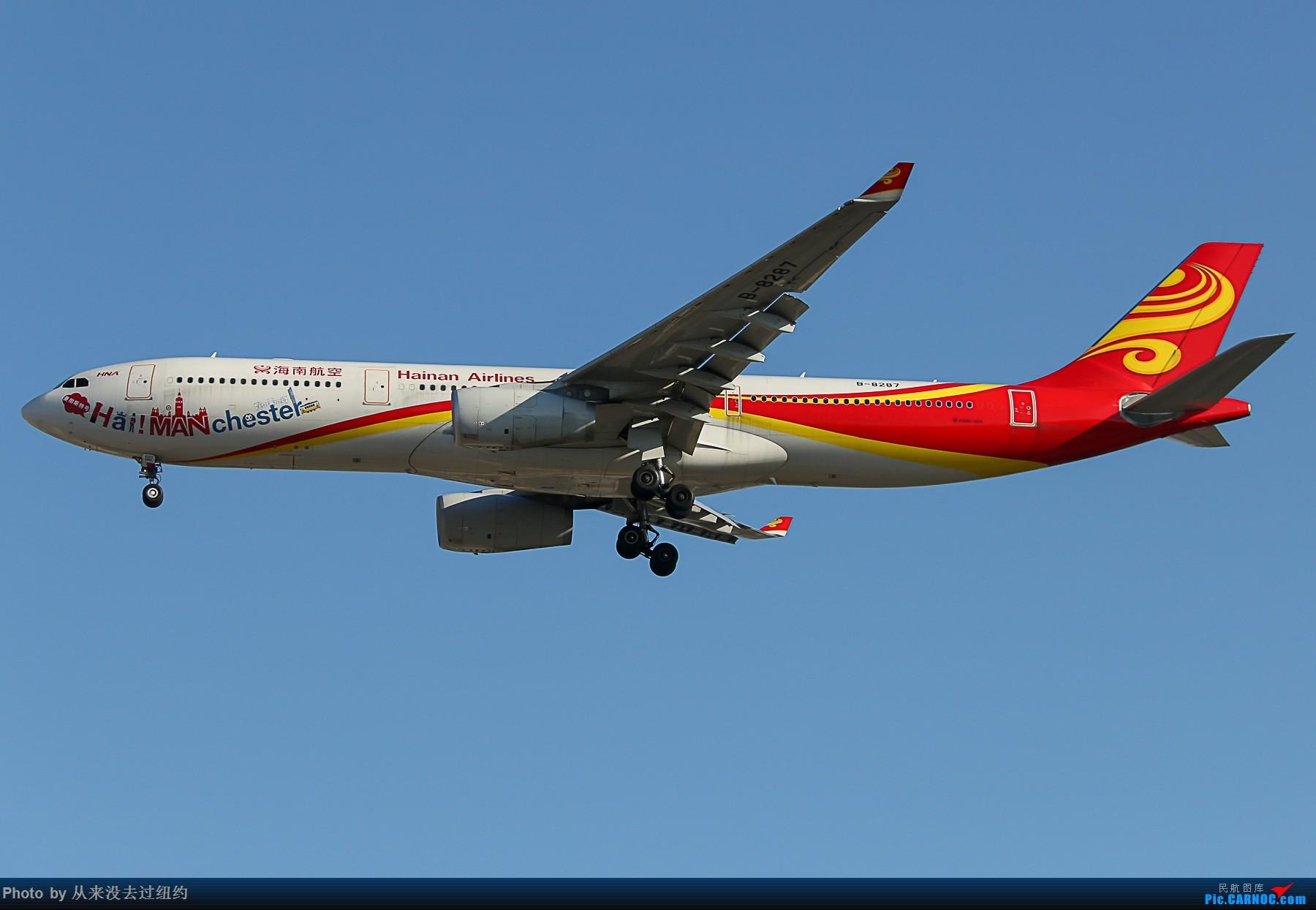 [原创]HU 曼彻斯特号 AIRBUS A330-300 B-8287 中国北京首都国际机场