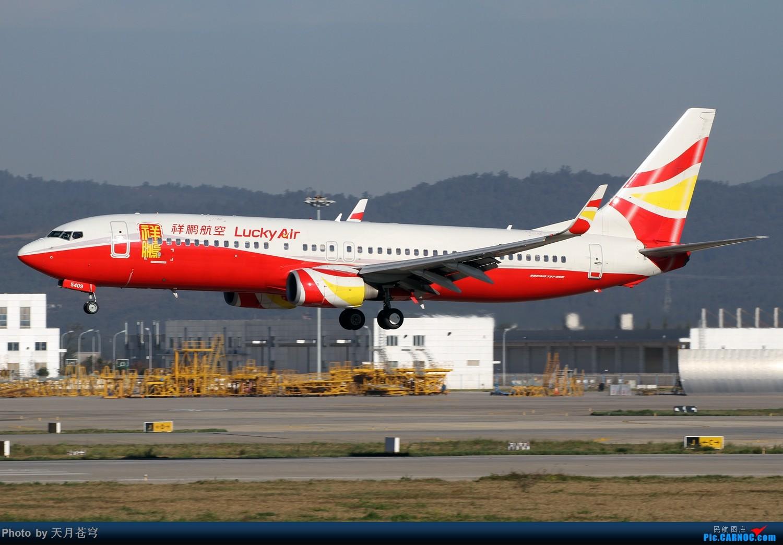 Re:[原创]【KMG】发帖以示存在,祝大家2017新年快乐 BOEING 737-800 B-5409 中国昆明长水国际机场