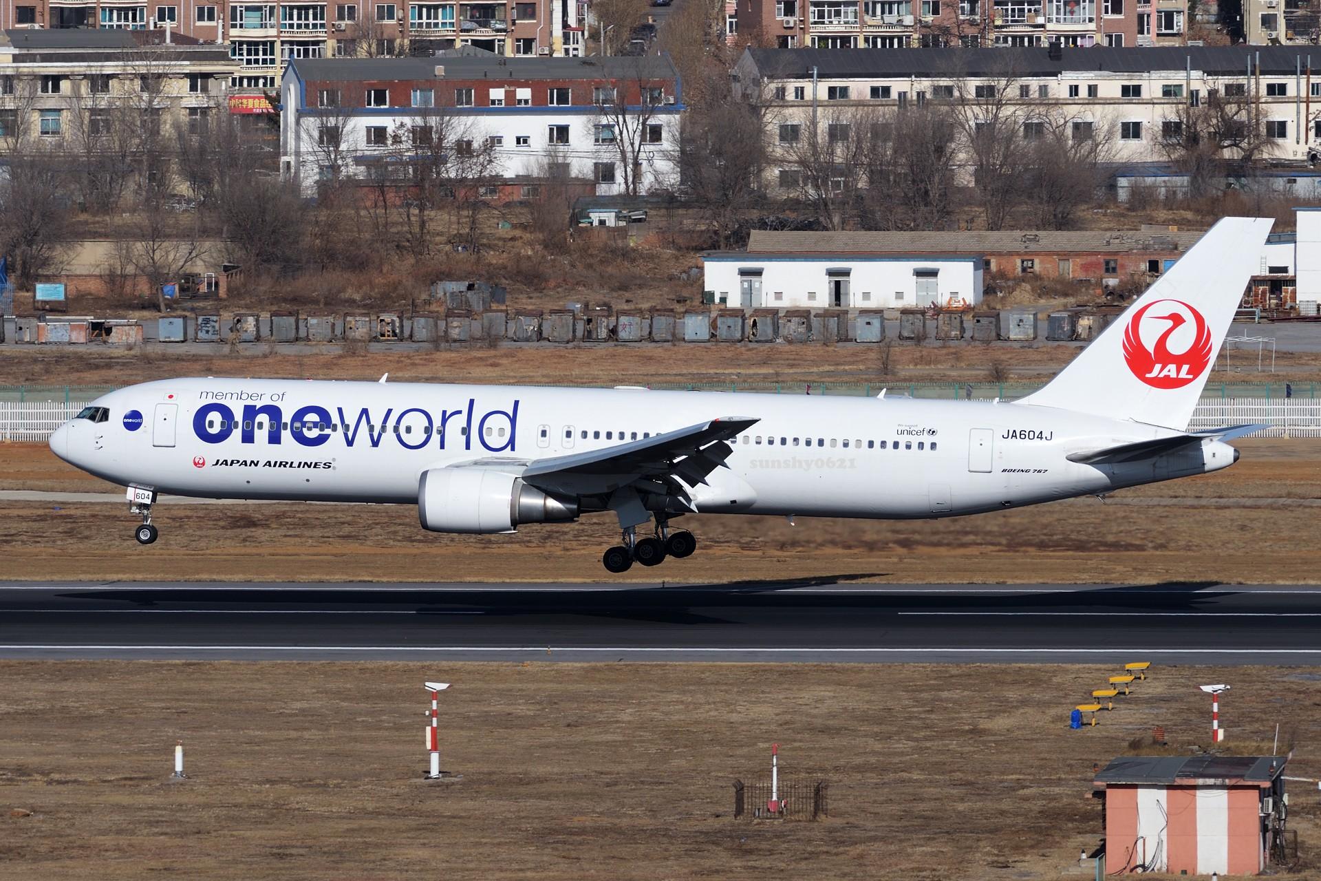 Re:[原创]★[DLC]2016年终总结(持续更新中)★ BOEING 767-300ER JA604J 中国大连国际机场