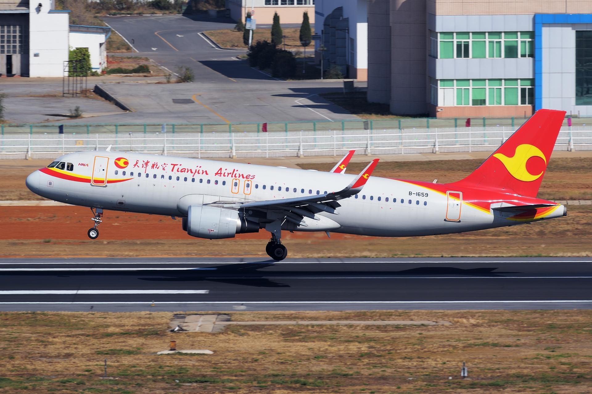Re:[原创]★[DLC]2016年终总结(持续更新中)★ AIRBUS A320-200 B-1659 中国大连国际机场