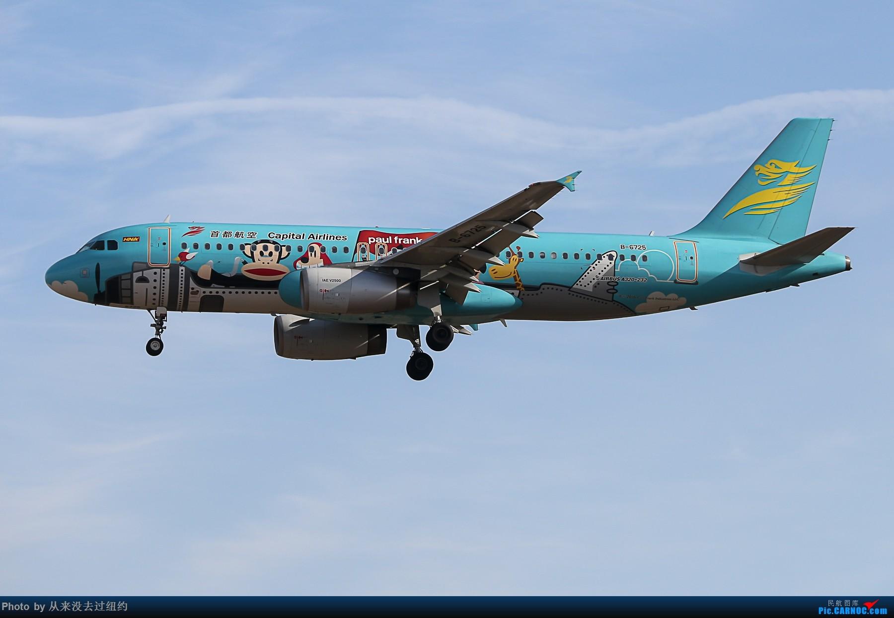 [原创]《一图党》 首都航空大嘴猴 AIRBUS A320-200 B-6725 中国北京首都国际机场