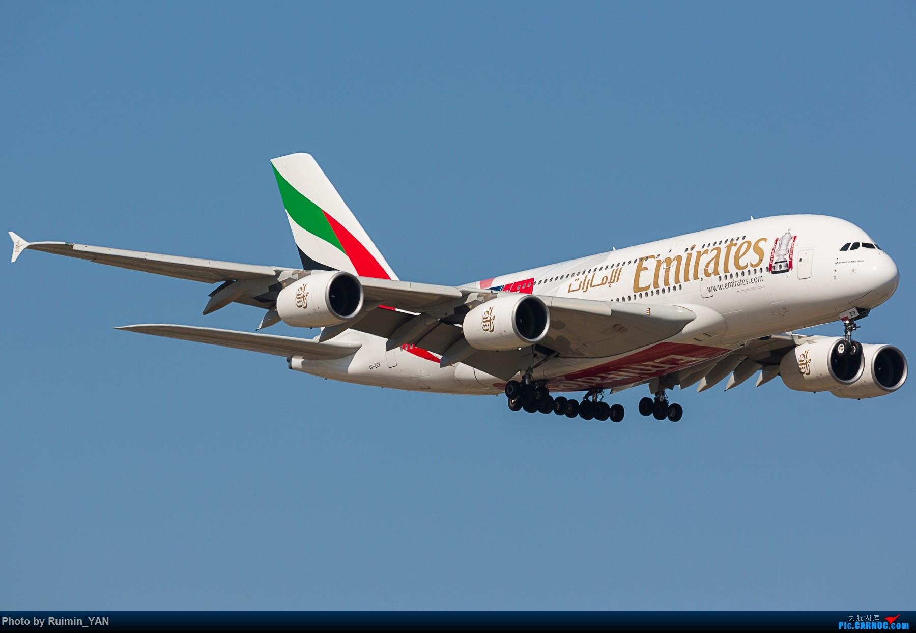 [原创]【PEK】【彩绘】阿联酋(EK,Emirates)足总杯(现已涂成普装)A380 A6-EER AIRBUS A380-800 A6-EER 中国北京首都国际机场