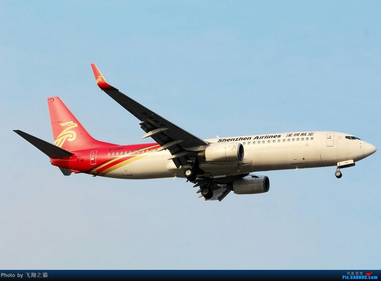 Re:[原创]CKG拍机(冬日暖洋洋,机场晒太阳) BOEING 737-800 B-5441 重庆江北国际机场