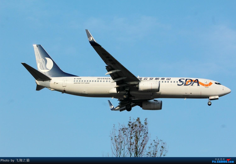 Re:[原创]CKG拍机(冬日暖洋洋,机场晒太阳) BOEING 737-800 B-1506 重庆江北国际机场