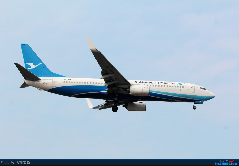 Re:[原创]CKG拍机(冬日暖洋洋,机场晒太阳) BOEING 737-800 B-7848 重庆江北国际机场