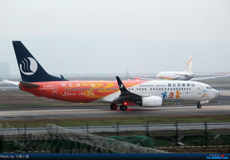 Re:[原创]CKG拍机(冬日暖洋洋,机场晒太阳) BOEING 737-800 B-5590 重庆江北国际机场