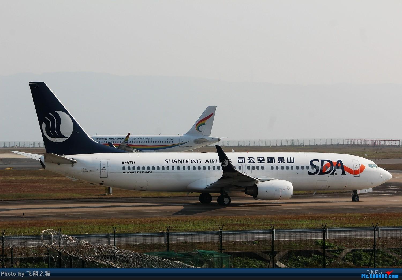 Re:[原创]CKG拍机(冬日暖洋洋,机场晒太阳) BOEING 737-800 B-5117 重庆江北国际机场