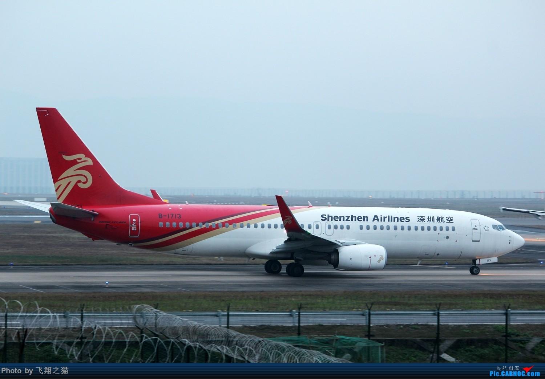 Re:[原创]CKG拍机(冬日暖洋洋,机场晒太阳) BOEING 737-800 B-1713 重庆江北国际机场
