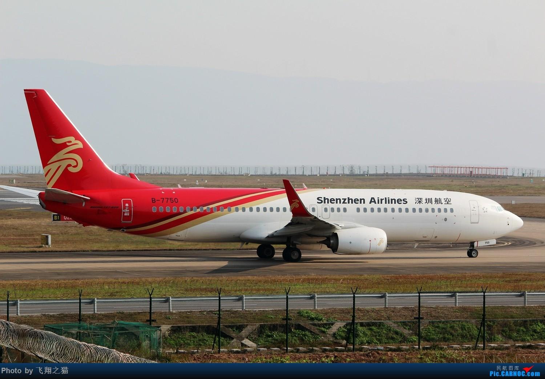 Re:[原创]CKG拍机(冬日暖洋洋,机场晒太阳) BOEING 737-800 B-7750 重庆江北国际机场