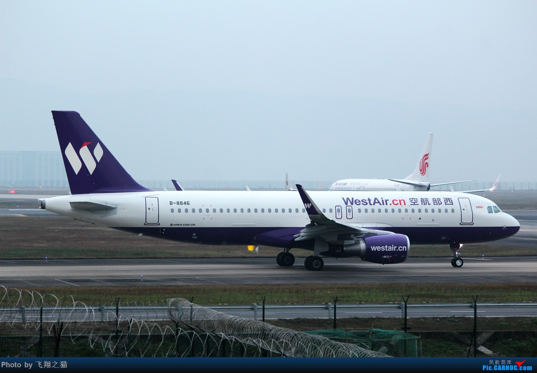 Re:[原创]CKG拍机(冬日暖洋洋,机场晒太阳) AIRBUS A320-200 B-8846 重庆江北国际机场