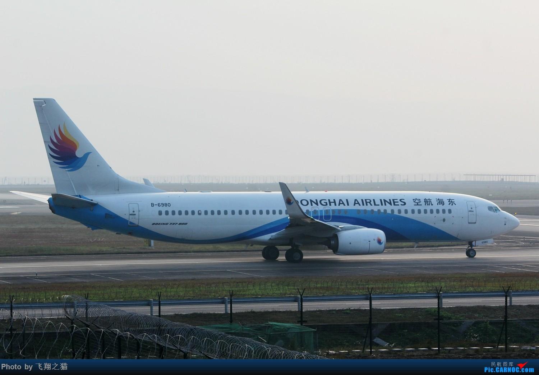 Re:[原创]CKG拍机(冬日暖洋洋,机场晒太阳) BOEING 737-800 B-6980 重庆江北国际机场
