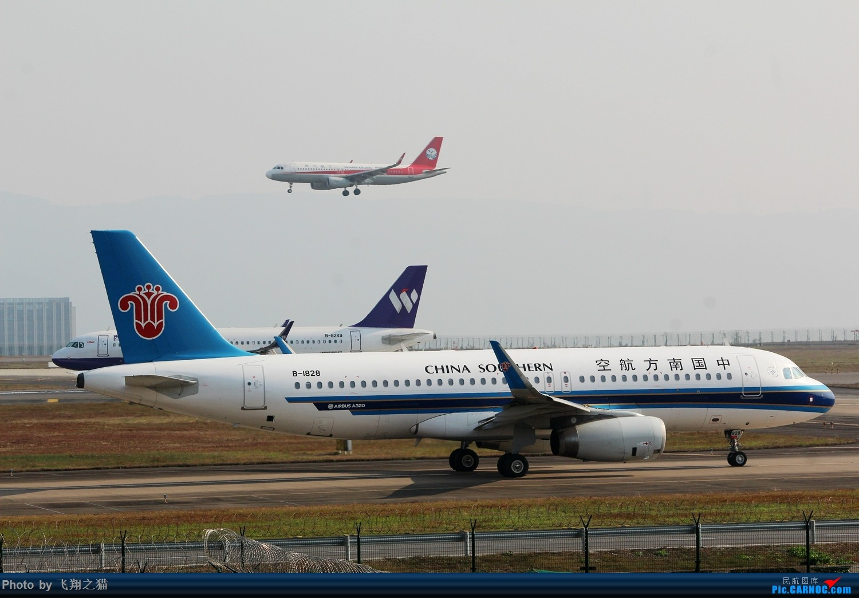 Re:[原创]CKG拍机(冬日暖洋洋,机场晒太阳) AIRBUS A320-200 B-1828 重庆江北国际机场