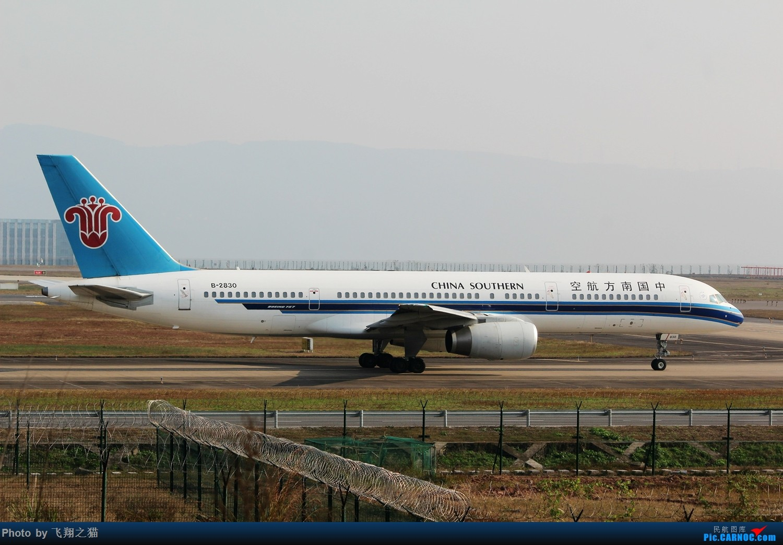 Re:[原创]CKG拍机(冬日暖洋洋,机场晒太阳) BOEING 757-200 B-2830 重庆江北国际机场