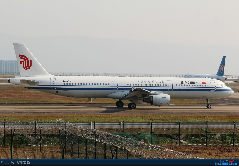 Re:[原创]CKG拍机(冬日暖洋洋,机场晒太阳) AIRBUS A321 B-6363 重庆江北国际机场