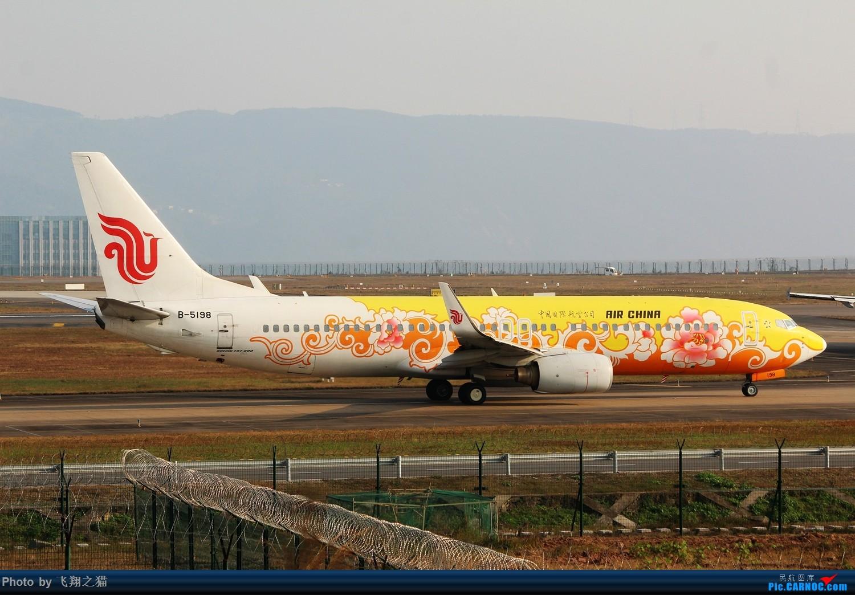 Re:[原创]CKG拍机(冬日暖洋洋,机场晒太阳) BOEING 737-800 B-5198 重庆江北国际机场